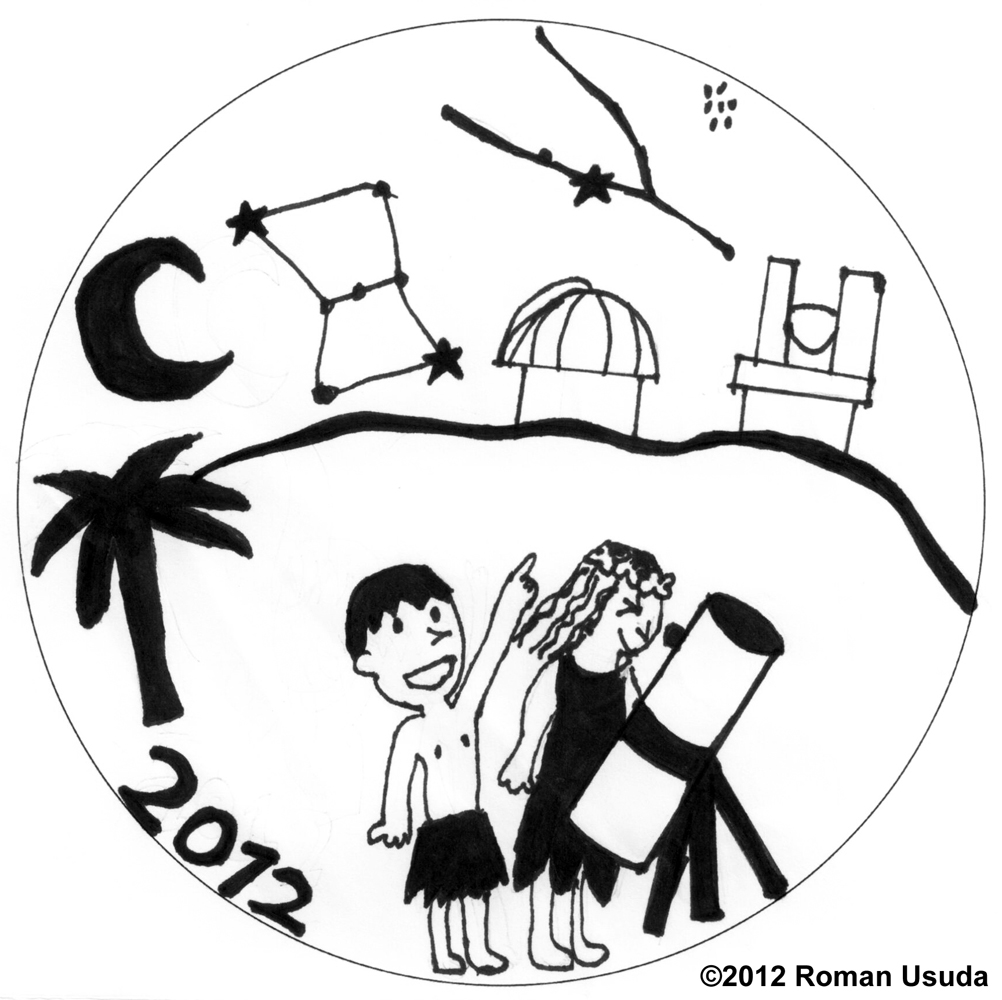 mauna kea coin contest 2012